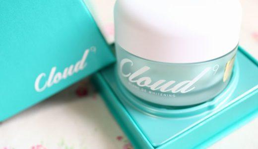 【Cloud9】シミケアができるトーンアップクリーム!クラウド9 ブランホワイトニングクリーム
