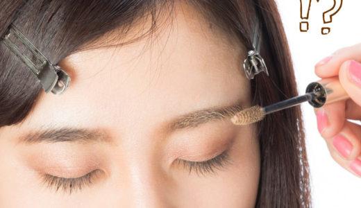 眉毛を間違えて剃り過ぎた・眉毛がない・マロ眉…おすすめ対処法5選!